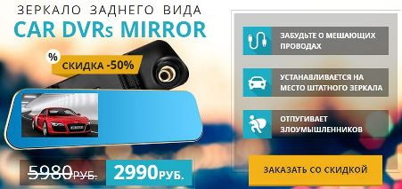 кривое зеркало веб камера скачать
