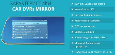установка видеорегистратора зеркала dunobil spiegel duo